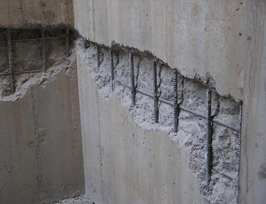 Ремонт бетону купить бетон в иванов