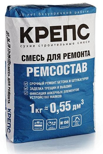 ремсостав для эффективного ремонта бетона