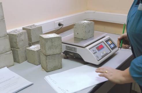 Контроль качество бетонной смеси и бетона бетон в барыбино завод