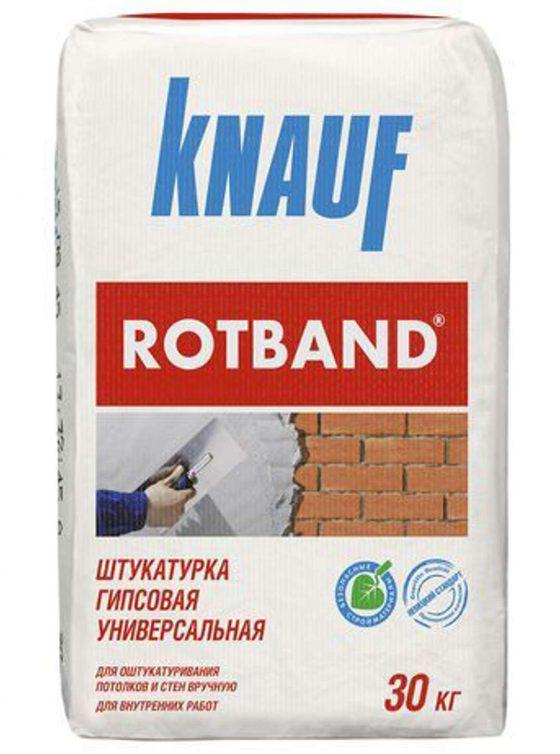 Гипсовая штукатурка Кнауфф Ротбанд