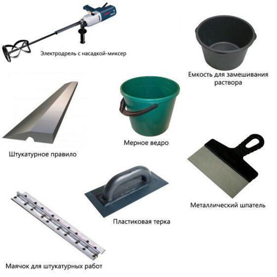 Инструмент для штукатурки